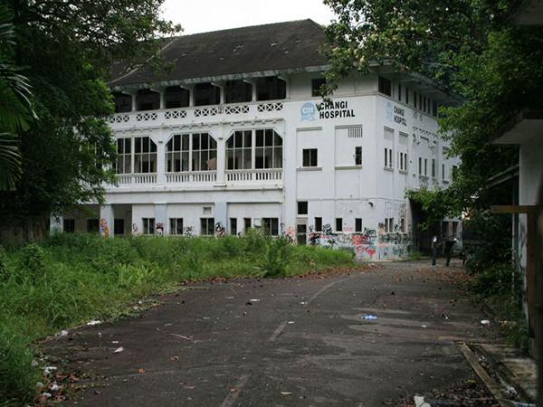 changi-hospital