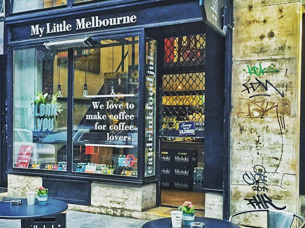my-little-melbourne